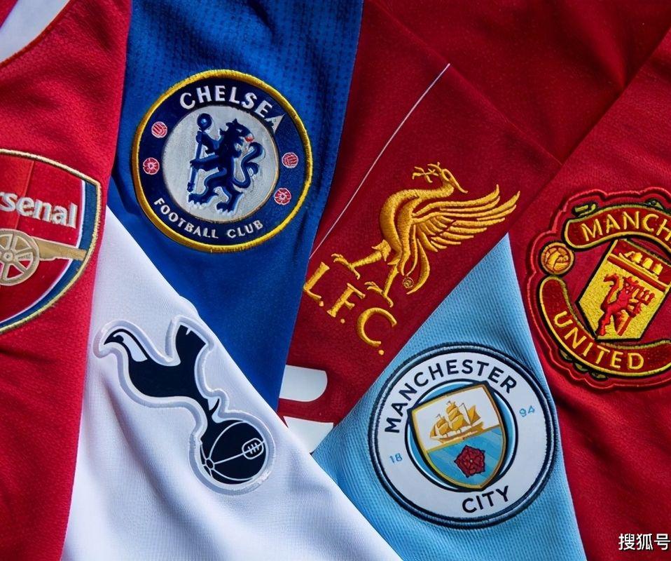 Udvalg Af Fodboldtrøjer