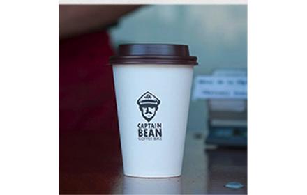 Cafea mare, pret bun